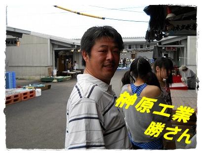 さかな村 6月26日 003 .jpg