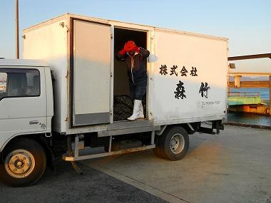 セントレア~中国送別会1月 011.jpg