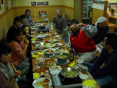 セントレア~中国送別会1月 028.jpg