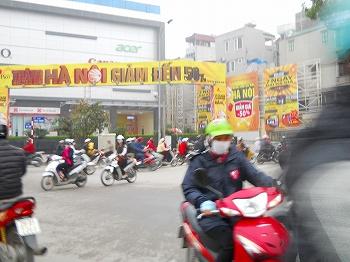 ベトナム 028.jpg