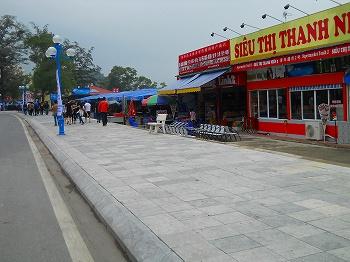 ベトナム 072.jpg
