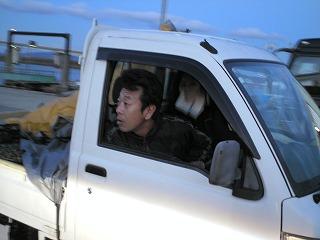 一色港 丸賢商店2 2月3日.jpg