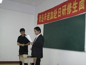 中国 青島 1.jpg