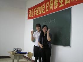 中国 青島 5.jpg