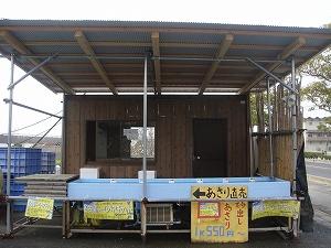 丸光水産直売所 .jpg