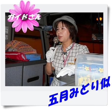 伊勢参り 6月17日  003.jpg