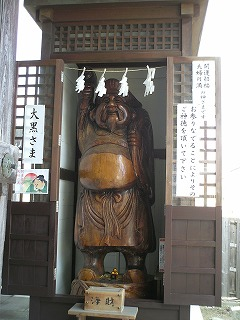 宮崎仲買研修旅行 011.jpg