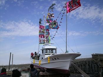 船下ろし4.jpg