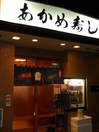 11月7日 金沢 001.jpg