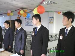 1月22日中国 008.jpg