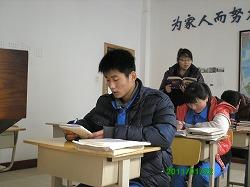 1月22日中国 011.jpg