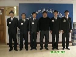 1月22日中国 012.jpg