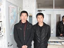 1月28日中国 001.jpg