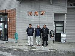 1月28日中国 002.jpg