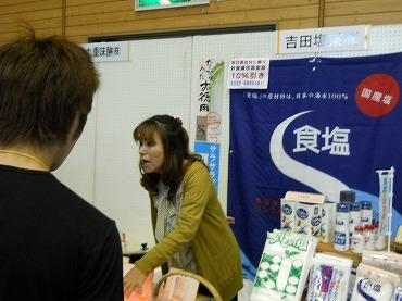 10月19日外食産業 002.jpg