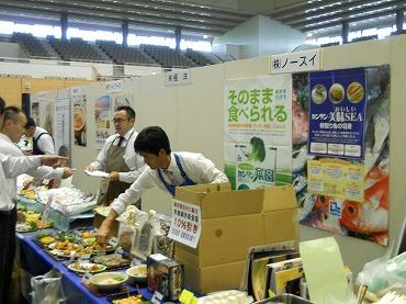 10月19日外食産業 005.jpg