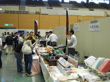 10月19日外食産業 006.jpg