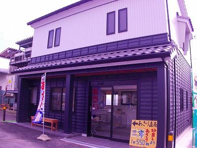 10月13日売店 001.jpg