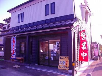 11月9日売店.jpg