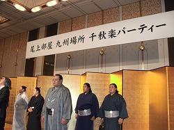 12月5日九州 001.jpg