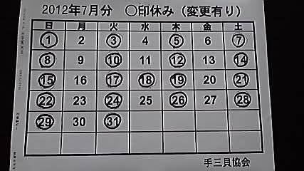 12-06-25_002.jpg
