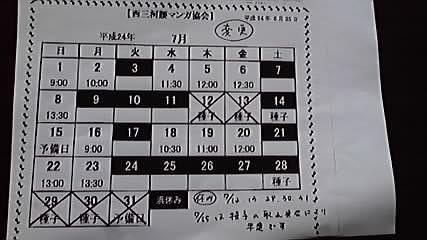 12-06-27_001.jpg
