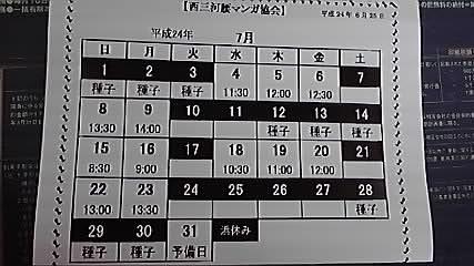 12-06-29_001.jpg