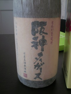 阪神タイガース 芋焼酎
