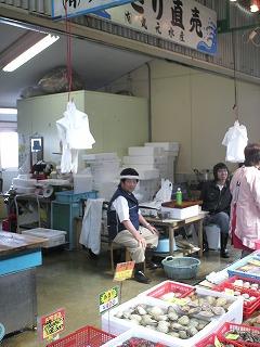 丸元水産 inさかな広場