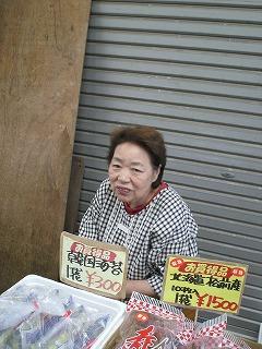 竹内 丸十のお母さん inさかな村