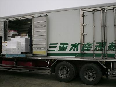 三重水産運輸