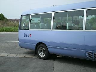 三谷温泉 平野屋 バス