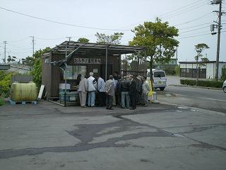 丸光水産 直売所