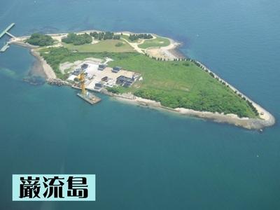 巌流島1.jpg