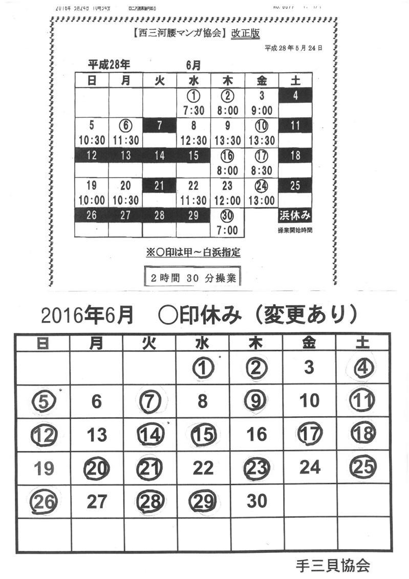 S36C-6e16060710280_0001.jpg