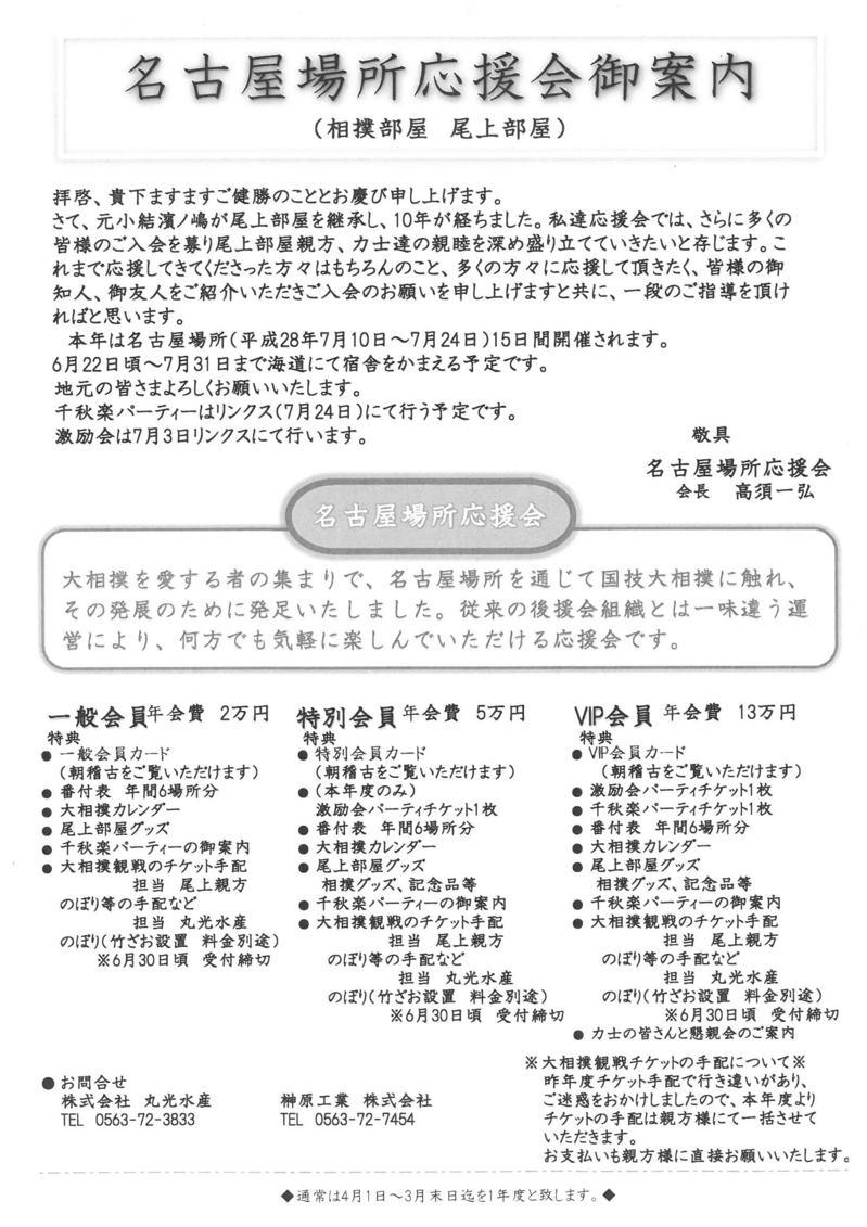 S36C-6e16060814280_0001.jpg