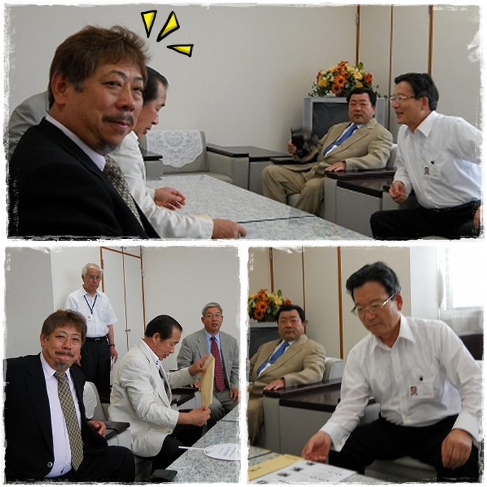 in JA西三河 1.jpg